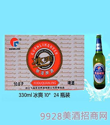 山公主啤酒-330ml冰爽10°箱装