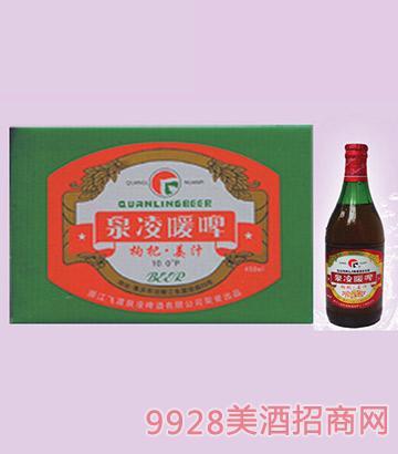 山公主啤酒-450ml暖啤10°