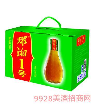 耀湘1号·苹果醋礼盒