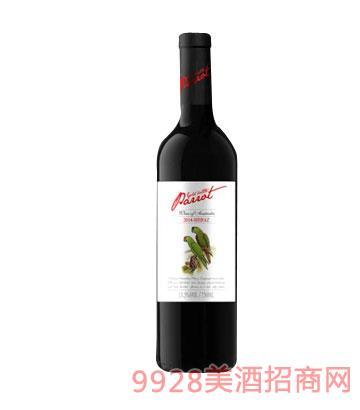 金樽鹦鹉绿精灵干红葡萄酒