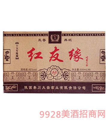 银禧凤红友缘酒陈酿15(箱)