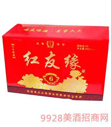 银禧凤红友缘酒陈酿6(箱)