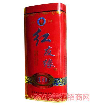 铁盒红友缘酒10