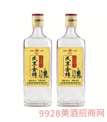 民享金樽酒光瓶