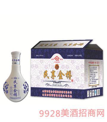 民享金樽酒12箱装