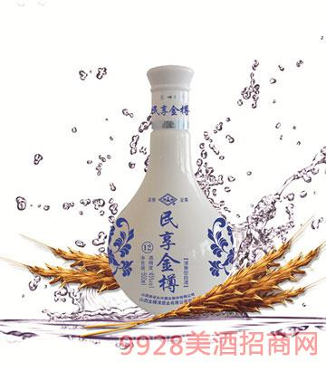 民享金樽酒12