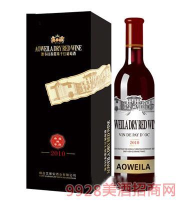 澳韦拉赤霞珠干红葡萄酒