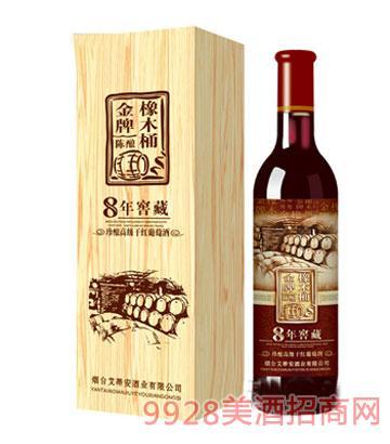 橡木桶陈酿8年窖藏珍酿干红葡萄酒