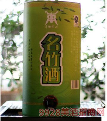 厚德煮酒茗竹酒