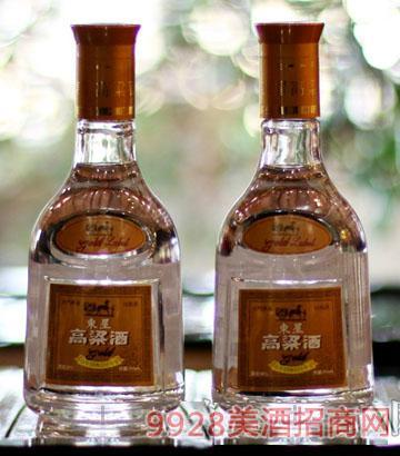 � 星高粱酒