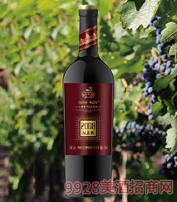 白洋河圣诺堡酒庄2008赤霞珠干红葡萄酒