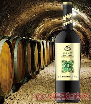 质礼盒干红葡萄酒