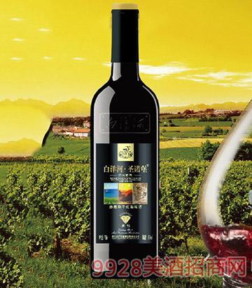 白洋河圣诺堡酒庄黑钻赤霞珠干红葡萄酒 产品详情 品牌 白洋河葡萄酒