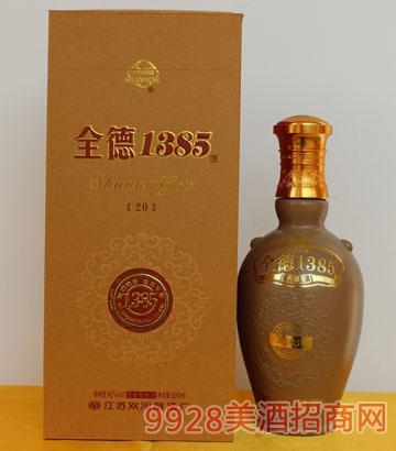 全德1385(20年)酒