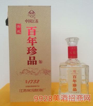 百年珍品(木盒)酒