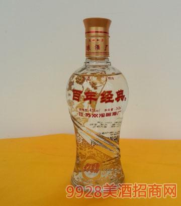 百年经典酒