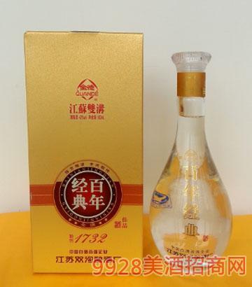 百年经典(佳品)酒