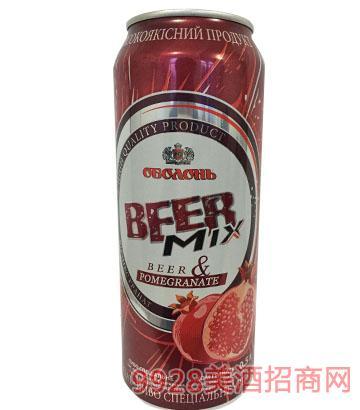 奥伯龙果啤石榴口味啤酒