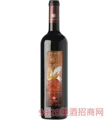 和平天使- 半甜红葡萄酒