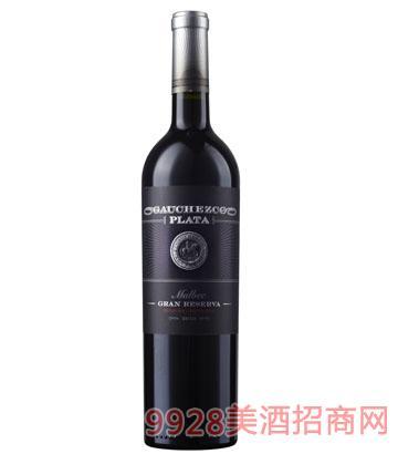 高乔骑士—银牌格兰珍藏马尔贝克葡萄酒