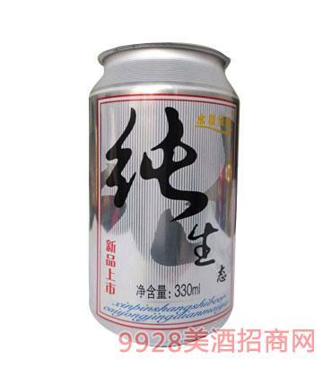 純生態啤酒新品上市330ml