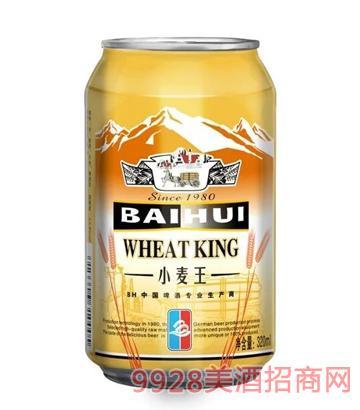 小麦啤酒320ml