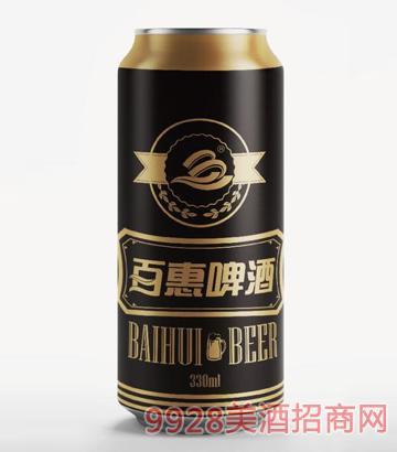 百惠啤酒黑啤330ml