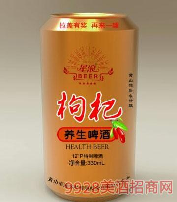 星浪枸杞养生啤酒12°P 330ml