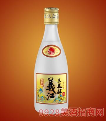 义江三花醇酒