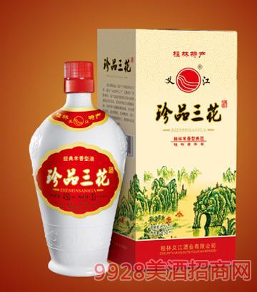 义江瓷瓶珍品三花酒