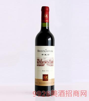 布里昂西拉干红葡萄酒