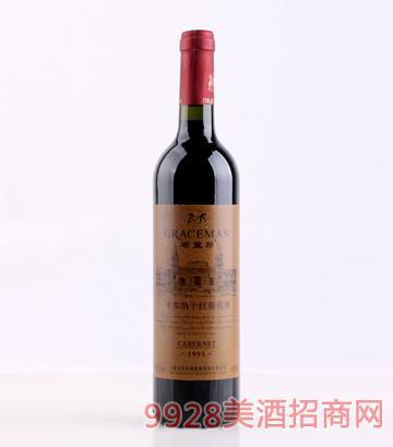 布里昂95卡本纳干红葡萄酒