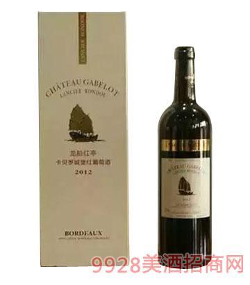 法国龙船红亭卡贝落城堡红葡萄酒