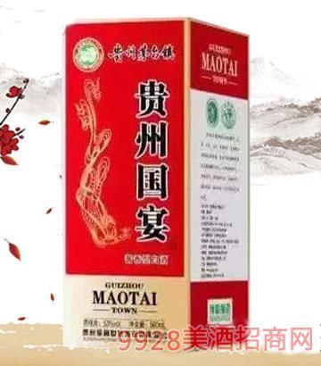 贵州国宴酒