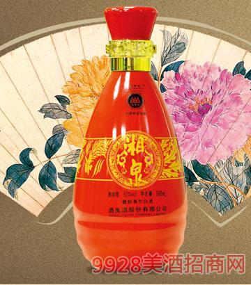 湘泉彩陶酒