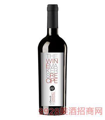 歌图庄园庄主珍藏赤霞珠干红葡萄酒