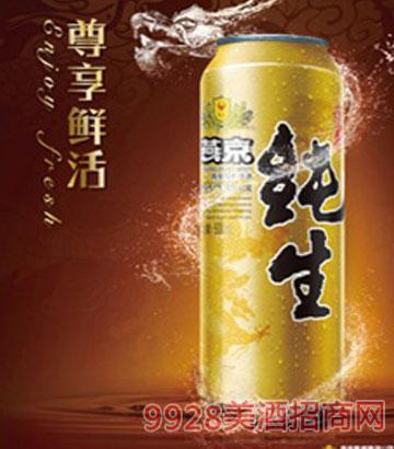 燕京啤酒尊享鲜活
