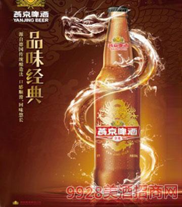 燕京啤酒主視覺(經典8°)