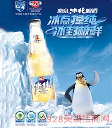 漓泉冰纯啤酒