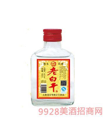 老白干酒100ml