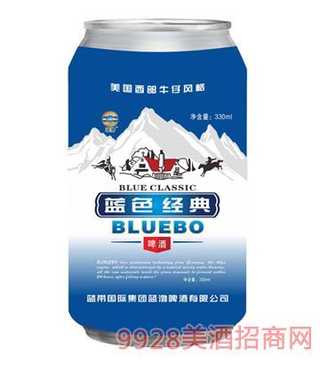 蓝渤啤酒蓝色经典易拉罐330ml