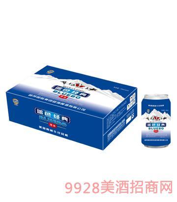 蓝渤啤酒蓝色经典罐装330mlx24纸箱