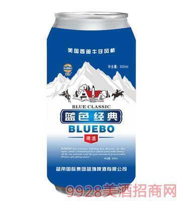 蓝渤啤酒蓝色经典易拉罐500ml