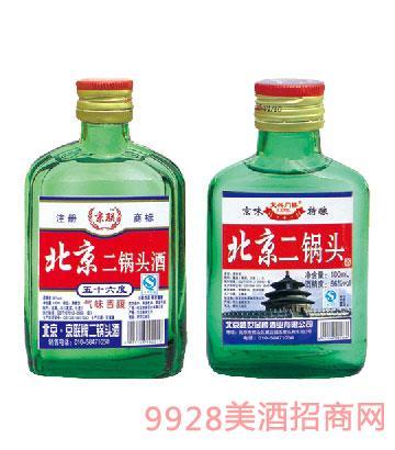 北京二锅头绿瓶100ml