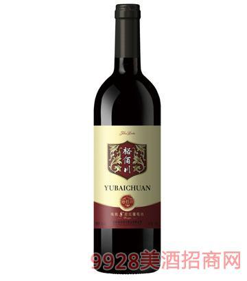裕佰川晚秋8°甜红葡萄酒
