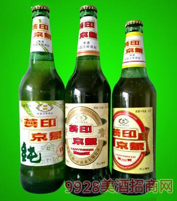 燕京印象啤酒8度500ml绿瓶