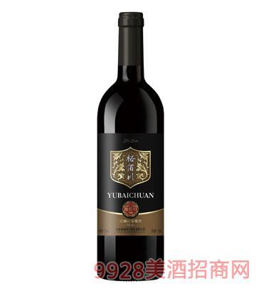 裕佰川迟摘葡萄酒