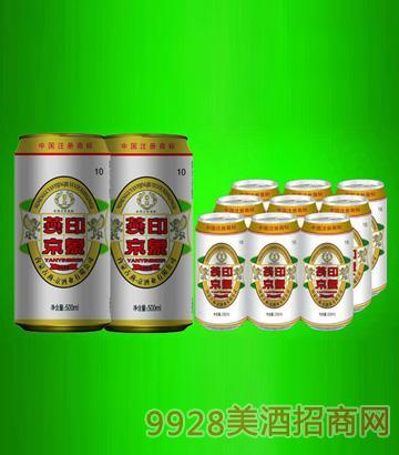 燕京印象啤酒10度500mlx9罐