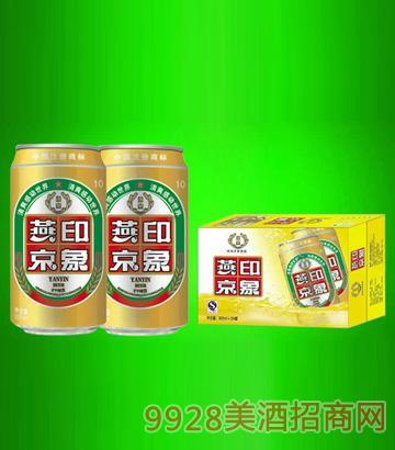 燕京印象啤酒10度320mlx24罐