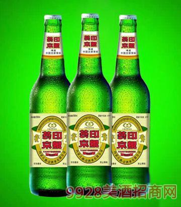 燕京印象啤酒590ml
